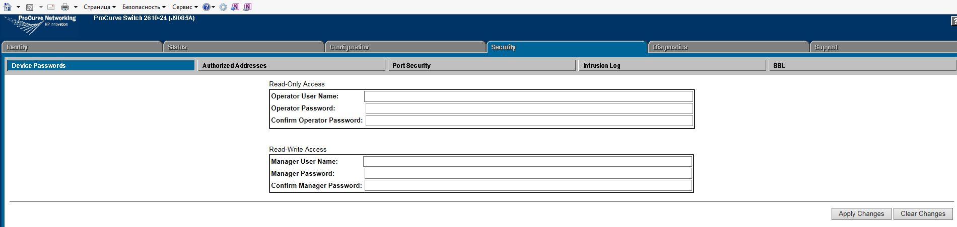 Коммутатор HP ProCurve Switch 2610-24 — statlib tpu ru